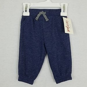 Nightfall Baby Quilted Jogger Pants